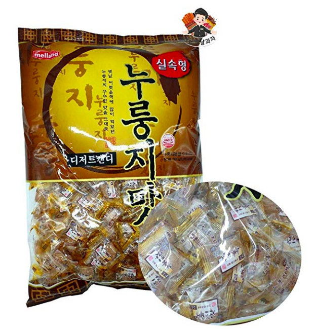 A bag of Scorched Rice Candy from Korea with an inset close-up of the wrapped candies.